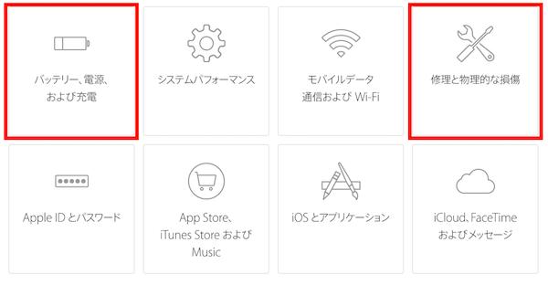 f:id:kawabatamasami:20170418112006p:plain