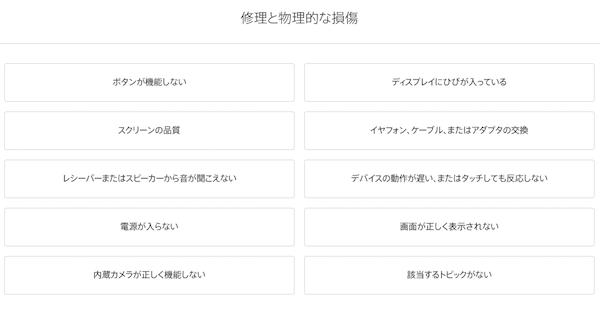 f:id:kawabatamasami:20170418112112p:plain