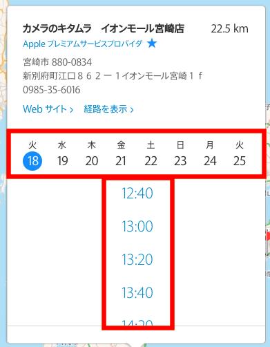 f:id:kawabatamasami:20170418112714p:plain