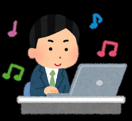 f:id:kawabatamasami:20170425110405p:plain