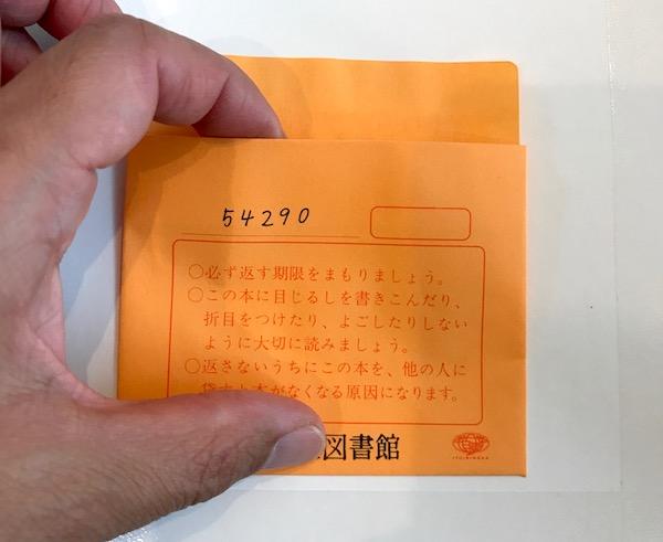 f:id:kawabatamasami:20170426144915j:plain