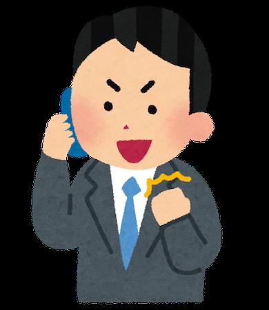 f:id:kawabatamasami:20170427140223p:plain