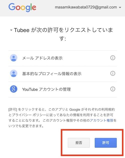 f:id:kawabatamasami:20170430080810j:plain