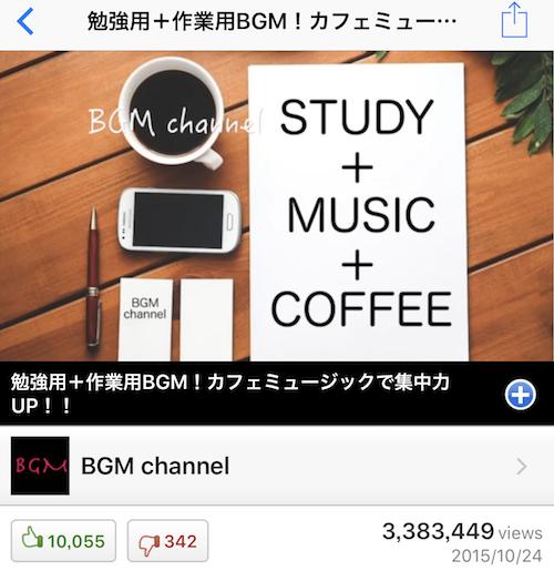f:id:kawabatamasami:20170430081232p:plain