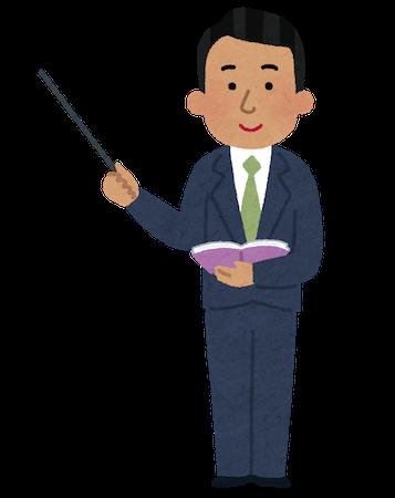 f:id:kawabatamasami:20170501105932p:plain