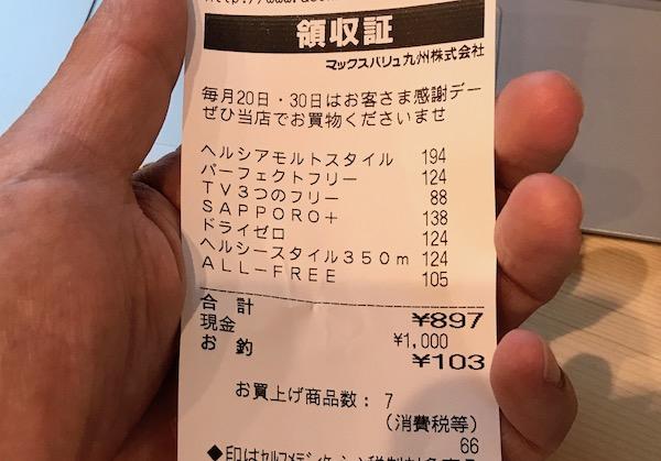 f:id:kawabatamasami:20170509171155j:plain