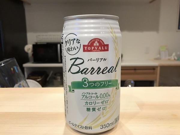 f:id:kawabatamasami:20170509172134j:plain