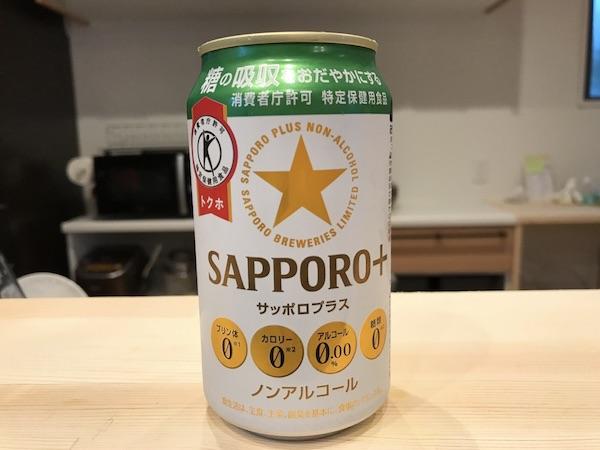 f:id:kawabatamasami:20170509172303j:plain