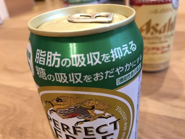 f:id:kawabatamasami:20170509172825j:plain
