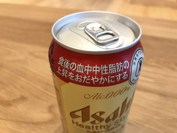 f:id:kawabatamasami:20170509172833j:plain