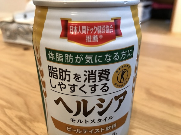 f:id:kawabatamasami:20170509172908j:plain