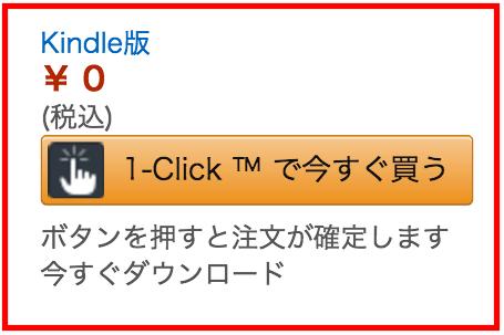 f:id:kawabatamasami:20170510134304p:plain
