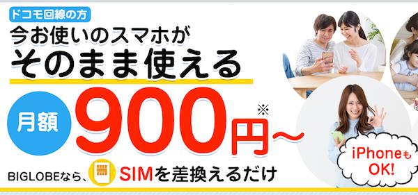 f:id:kawabatamasami:20170510193259p:plain
