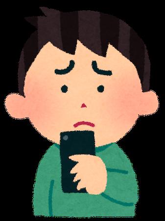 f:id:kawabatamasami:20170510202256p:plain