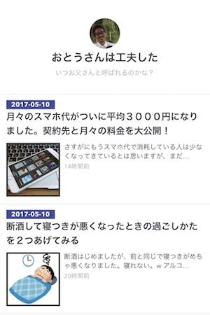 f:id:kawabatamasami:20170511111946j:plain