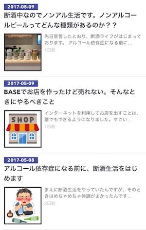 f:id:kawabatamasami:20170511111951j:plain
