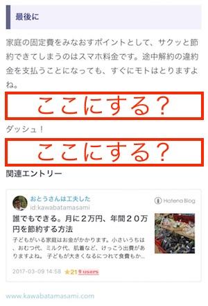 f:id:kawabatamasami:20170511112729j:plain