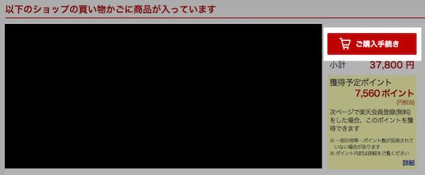 f:id:kawabatamasami:20170511113917p:plain