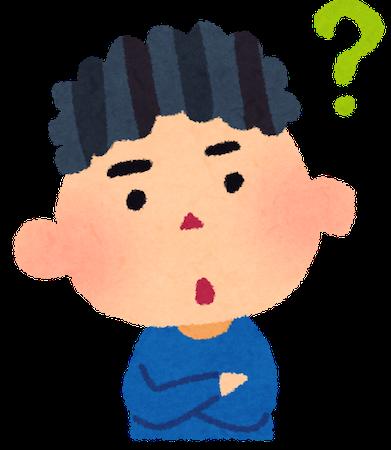 f:id:kawabatamasami:20170511120353p:plain