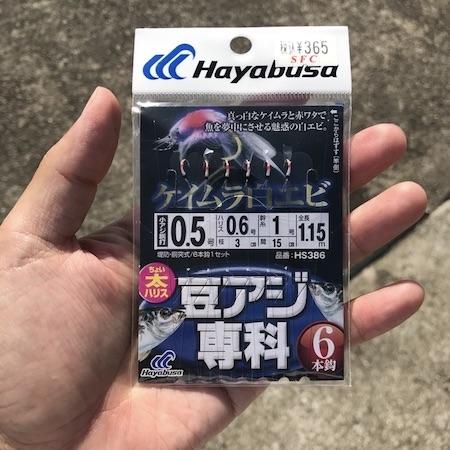 f:id:kawabatamasami:20170512105917j:plain