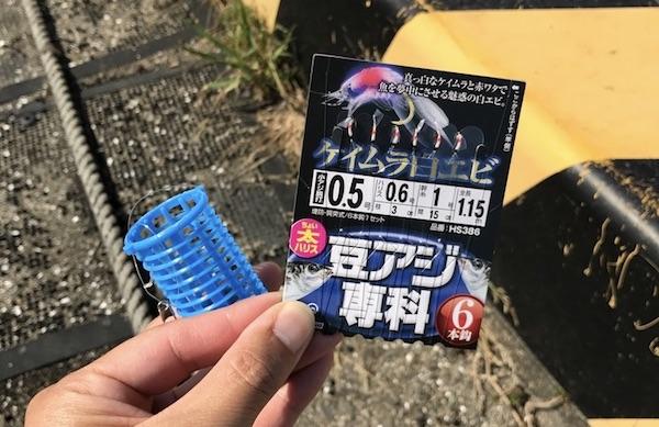f:id:kawabatamasami:20170512110101j:plain