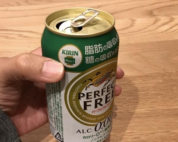 f:id:kawabatamasami:20170512141936j:plain