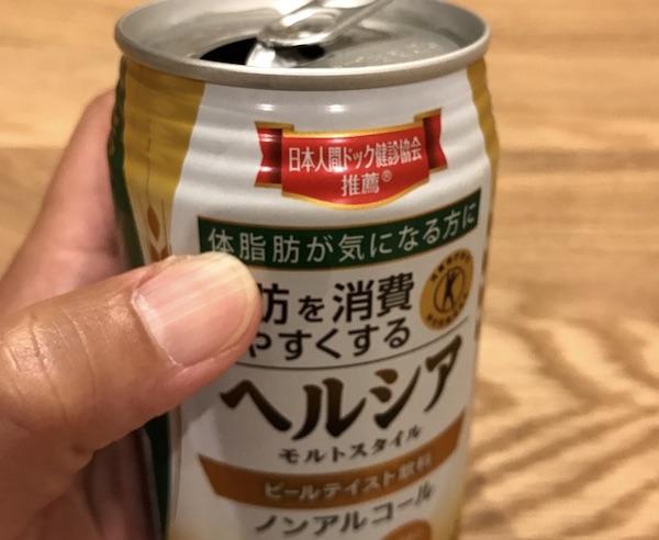 f:id:kawabatamasami:20170512142541j:plain