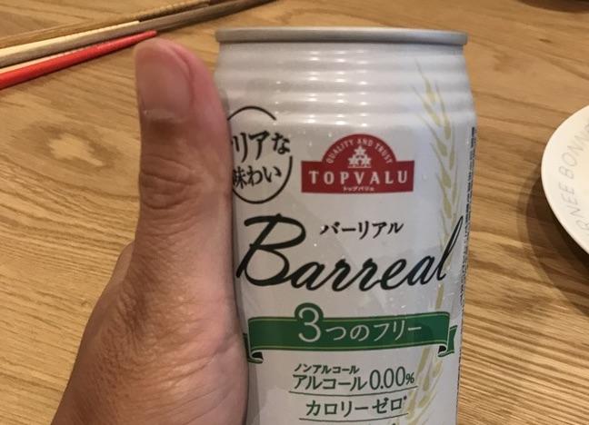 f:id:kawabatamasami:20170512142951j:plain