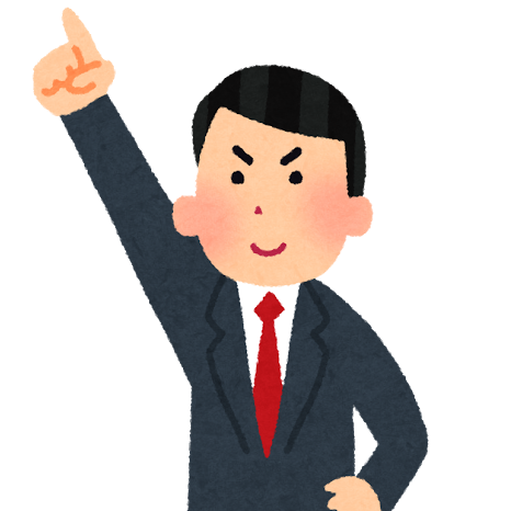 f:id:kawabatamasami:20170516114946p:plain