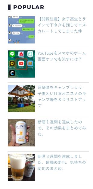 f:id:kawabatamasami:20170516162311p:plain