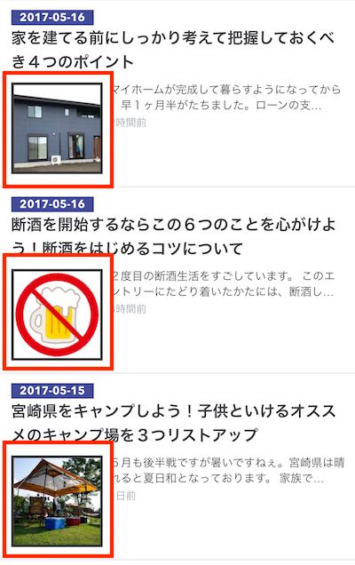 f:id:kawabatamasami:20170516163406p:plain
