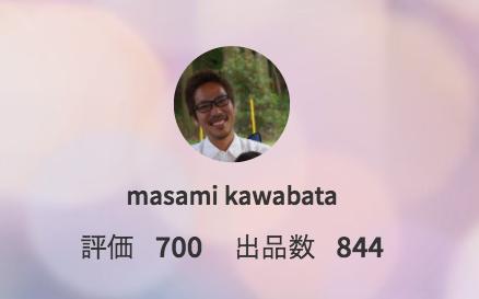 f:id:kawabatamasami:20170518110150p:plain