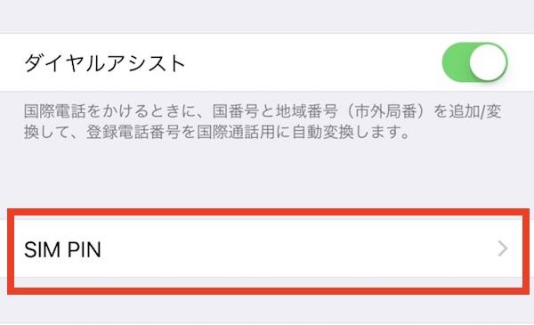 f:id:kawabatamasami:20170524180955j:plain