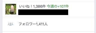 f:id:kawabatamasami:20170525145239p:plain