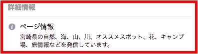f:id:kawabatamasami:20170525152057p:plain