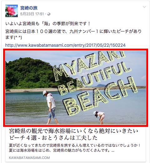 f:id:kawabatamasami:20170525153737p:plain