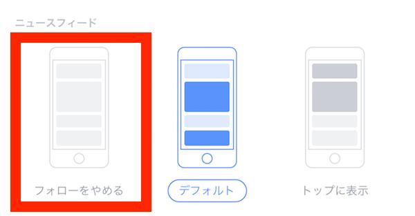 f:id:kawabatamasami:20170529105135p:plain