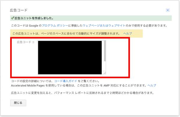 f:id:kawabatamasami:20170601134048p:plain