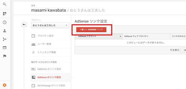 f:id:kawabatamasami:20170601174101p:plain
