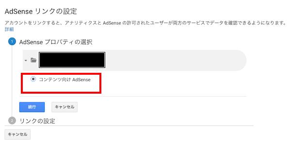 f:id:kawabatamasami:20170601174347p:plain