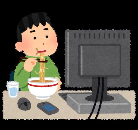 f:id:kawabatamasami:20170601180348p:plain