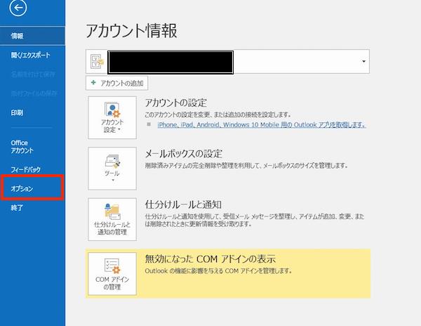 f:id:kawabatamasami:20170602120815p:plain