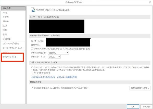 f:id:kawabatamasami:20170602120825p:plain