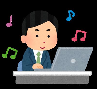 f:id:kawabatamasami:20170607162506p:plain