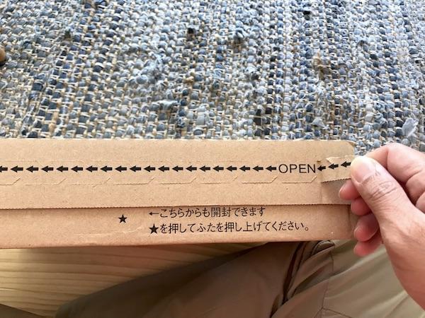 f:id:kawabatamasami:20170609140446j:plain