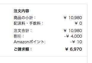 f:id:kawabatamasami:20170609140751p:plain