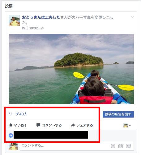 f:id:kawabatamasami:20170612111631p:plain