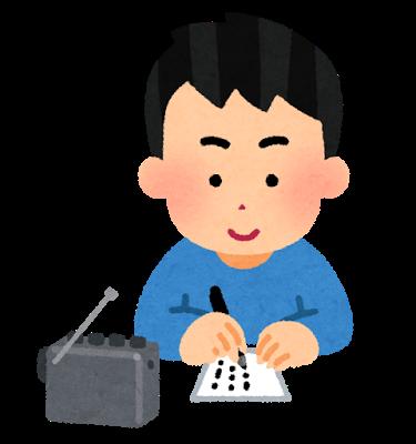 f:id:kawabatamasami:20170612120631p:plain