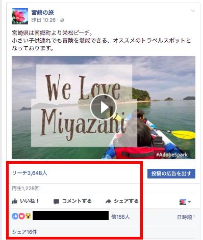 f:id:kawabatamasami:20170612141637p:plain