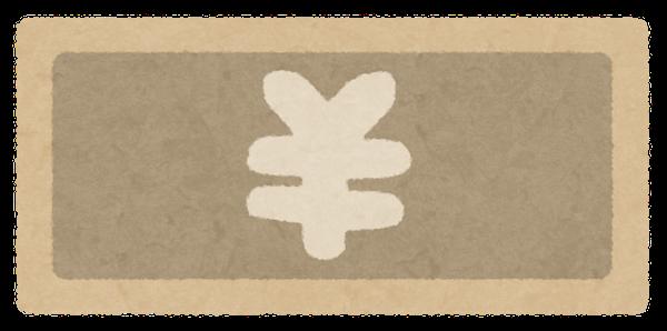 f:id:kawabatamasami:20170612145228p:plain